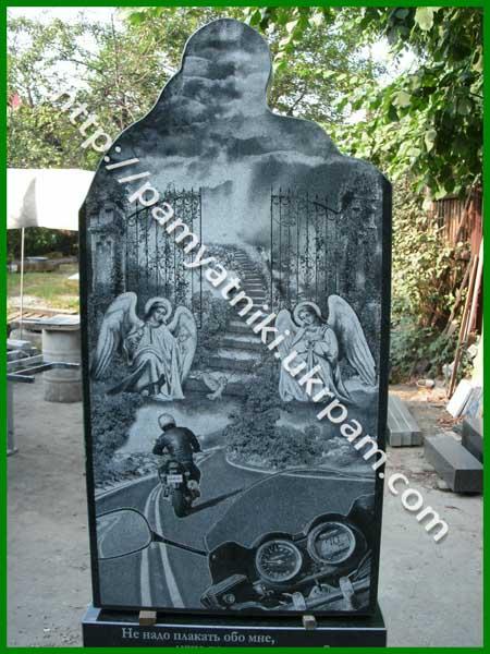 Памятник из гранита Обнинск Ваза. Токовский гранит Ликино-Дулево