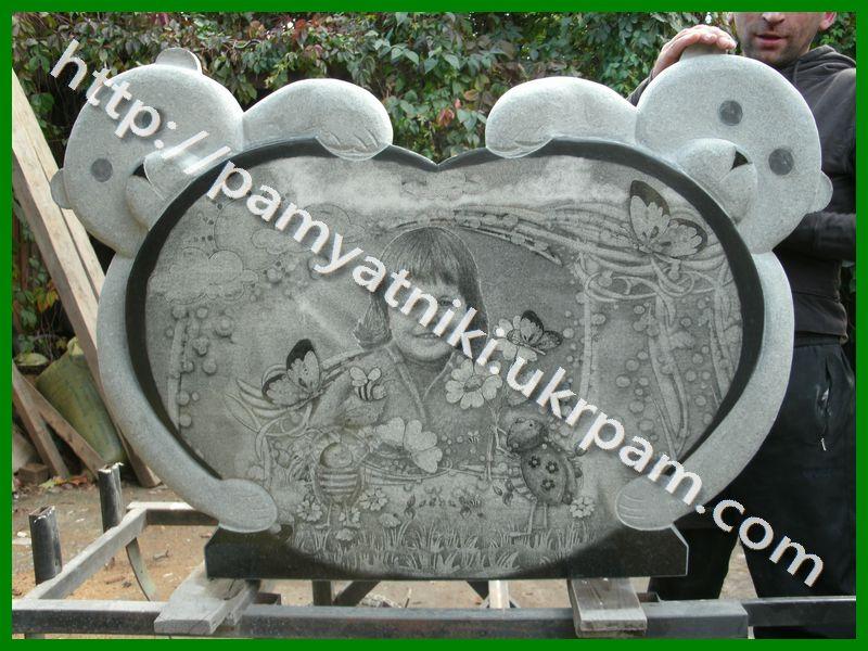 Надгробные памятники изготовление в калуге цены на памятники тольятти гранита